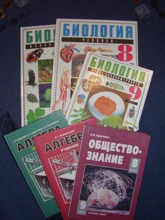 novye-uchebniki-v-shkoly